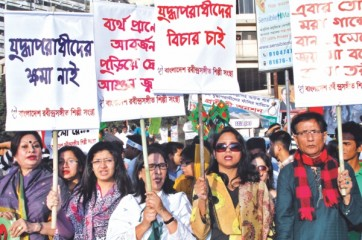 Demanding justice for crimes against humanity during the Liberation War. Photo: Amran Hossain