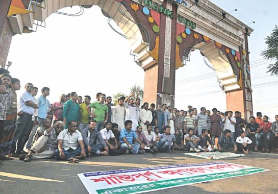 Gonojagoron Mancha and Ghatak Dalal Nirmul Committee yesterday stage sit-in in City Gate area of Chittagong to resist Hefajat-e Islam's long march. Photo: Star