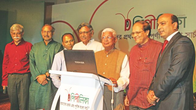 Third from right, ICT Minister Mostafa Faruque Mohammed launches the first-ever Bangla search engine at a ceremony at Ruposhi Bangla Hotel in Dhaka yesterday.  Photo: Star