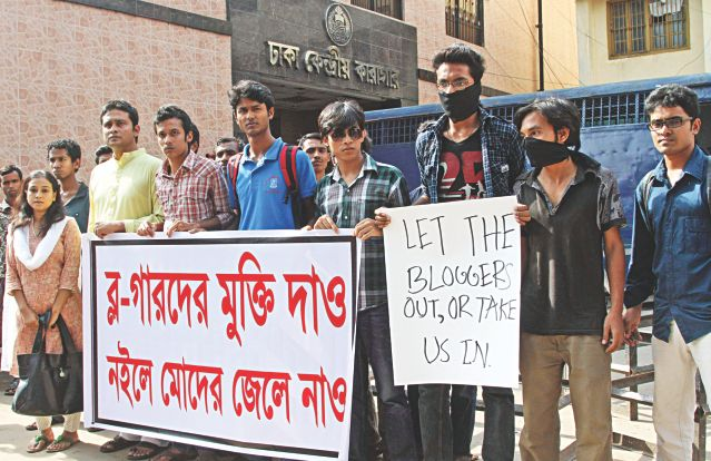 Teachers, students, bloggers and media persons covering their mouths with black cloths form a human chain in front of the Dhaka Central Jail yesterday, demanding release of the arrested bloggers. Photo: Palash Khan