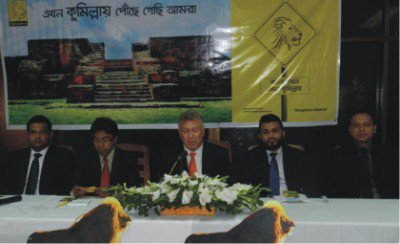 Banglalion launched Wimax in Comilla | The Daily Star