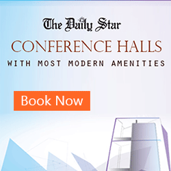 daily-star-conference-hall