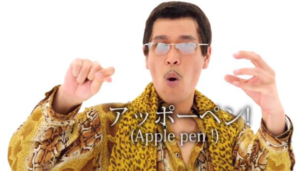 Apple pen is the only song you need to know the daily star