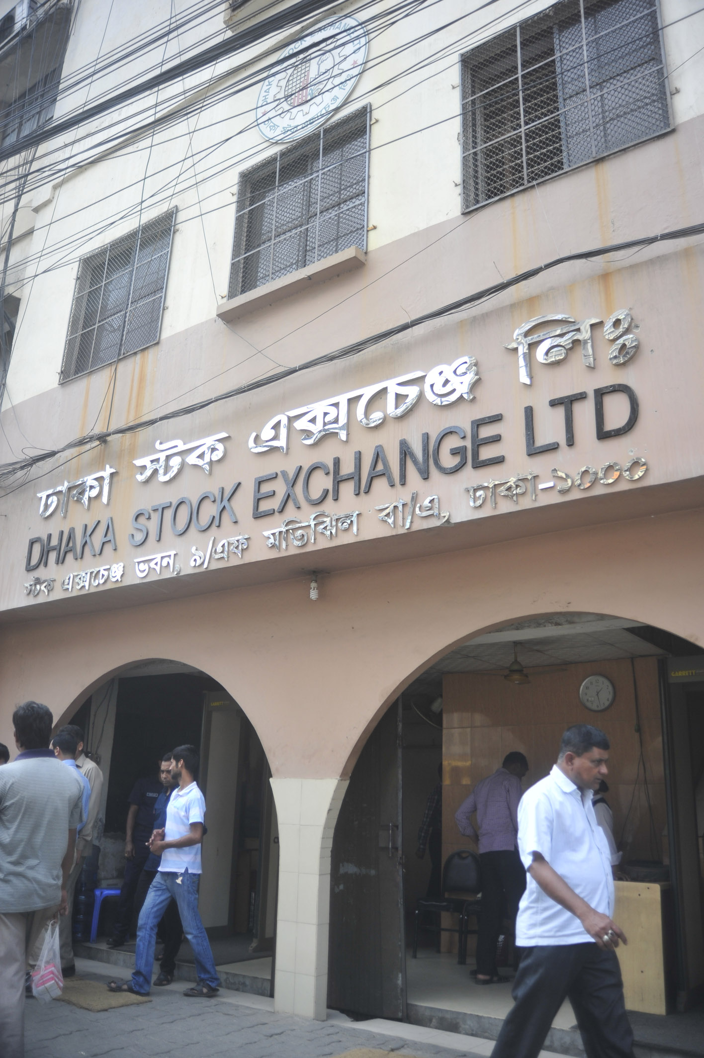 bangladesh stock exchange Dhaka stock exchange [dse], dhaka, bangladesh 12,577 likes 11 talking about this science 2010please like our pagepost your valuable comments .