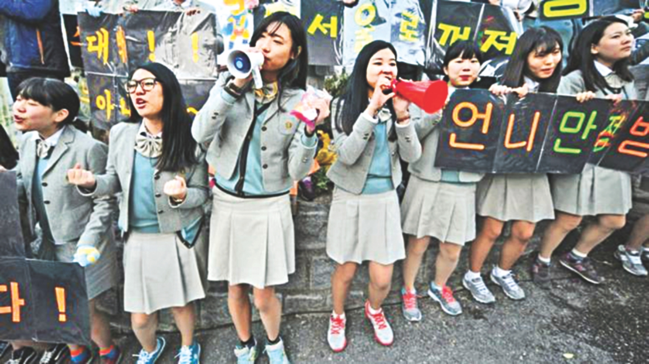 students fall victim to korea tension the daily star