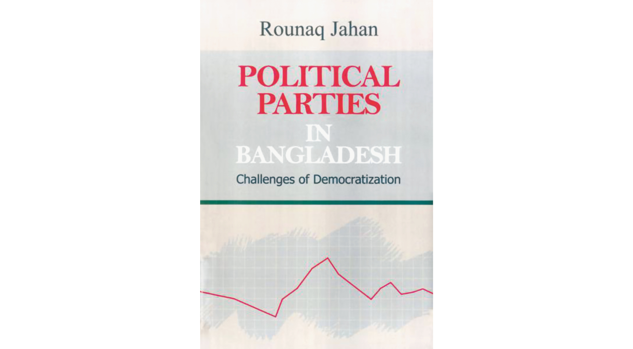 challenges to political parties These political parties have serious challenges of misguided political leadership to marshal required effective opposition political parties in zambia to create a climate for development.