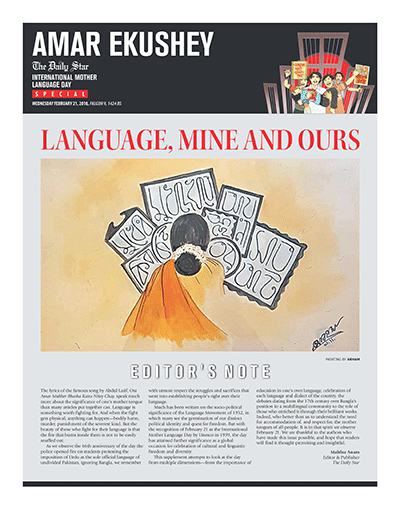 Language, mine and ours