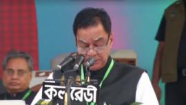 Syed Ashraful Islam