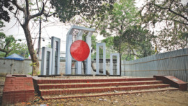 Bangla College: A Witness to the 1971 Genocide