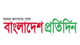Bangladesh Protidin editor, publisher get bail in defamation case