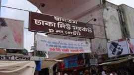 No parking on New Market premises