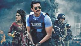 Dhaka Attack Movie