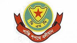 dmp-logo