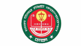 Dhaka North City Corporation Logo