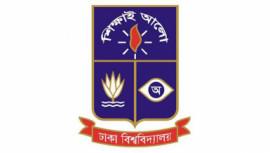 Dhaka University (DU) Logo