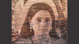 Haldaa Film Poster