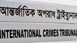 The International Crimes Tribunal-1 Logo