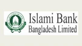Islami Bank Bangladesh