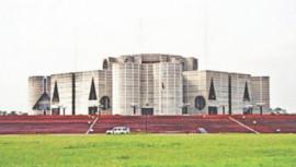 Jatiya Sangsad (JS) Bhaban complex