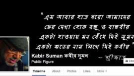 Kabir Suman, Facebook