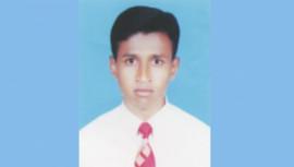 Kamrul Islam Momin