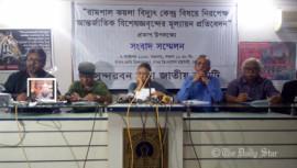 National Committee for Saving the Sundarbans, Sundarban, Rampal power plant, prime minister