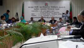 Rangpur City Corporation Election
