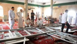 Saudi suicide attack