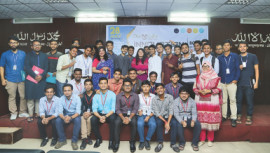 Innovation Summit Chittagong held