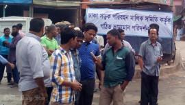 vigilance-team-bus-fare-jatrabari