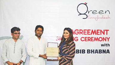 Bhabna joins Green Bangladesh as brand ambassador