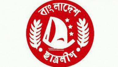 Bangladesh Chhatra League