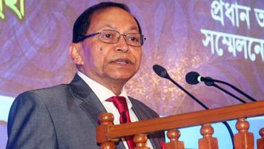 Chief Justice Surendra Kumar Sinha