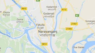 Bangladesh Narayanganj
