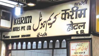 Karim's - such a let down