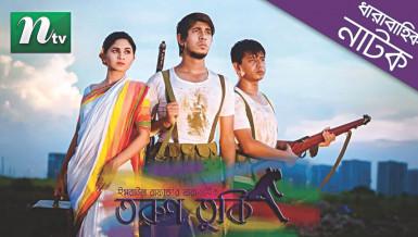 Bangla TV Show Review: Torun Turkey