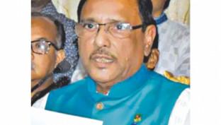 Quader pledges qualitative changes in AL