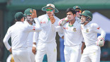 Afternoon delight for Bangladesh