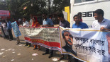 34th BCS non-cadre candidates stage demo in Dhaka, 5 held