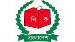 BNP wants pre-2008 demarcation for polls