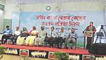 Swadhin Bangla Betar Kendra reminisced