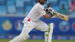 Pakistan crush CA XI by 210 runs