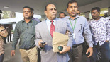 BASIC Bank Scam: Bacchu asked not to leave country