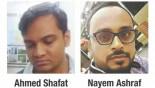 Banani rape indictment hearing Jul 9