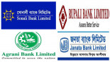 4 state-owned banks get observers