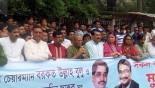 Rampal plant a designed plan to destroy Sundarbans: BNP