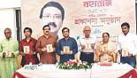 "Chanchal Khan's Tagore album ""Maharaj"" released"