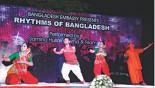 Bangladesh Embassy in Myanmar organises cultural evening