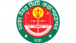DNCC Mayoral By-polls: AL, BNP to face off