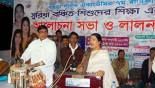 Lalon Utshab ends in Bogra